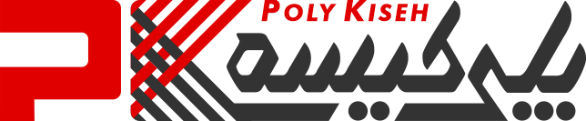 پلی کیسه | POLYKISEH